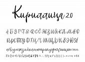Russian Calligraphic Alphabet. Vector Cyrillic Alphabet. Contains Lowercase And Uppercase Letters, N poster
