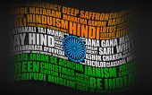 foto of asoka  - vector illustration of Indian Flag in typography style - JPG