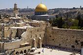Постер, плакат: Западная стена Иерусалим