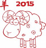 foto of ram  - Ram Sheep With Red Line Under Text 2015 Cartoon Character - JPG