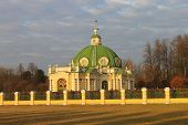 image of manor  - old manor house - JPG