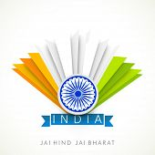 picture of indian independence day  - Indian Republic Day and Independence Day celebration concept with hindi text Jai Hind Jai Bharat  - JPG