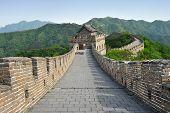 stock photo of qin dynasty  - Great Wall of China at Simatai  - JPG