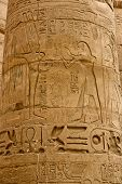 stock photo of hieroglyph  - Ancient ruins of Karnak temple in Egypt - JPG