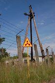 Постер, плакат: Потерянный город В районе Чернобыля Киевская область Украина