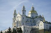 Holy Dormition Cathedral In Pochaev Lavra