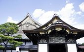 foto of shogun  - Nijo Castle was built in 1603 as the Kyoto residence of Tokugawa Ieyasu the first shogun of the Edo Period  - JPG