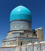 stock photo of samarqand  - View from Tilla - JPG