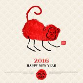 Постер, плакат: Chinese New Year Greeting Card with Hand Drawn Monkey