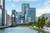 Постер, плакат: Osaka administrative district nakanoshima
