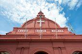image of malacca  - Christ church Melaka located at Malacca Malaysia - JPG