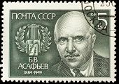 USSR - CIRCA 1984: stamp printed in USSR (Russia) shows portrait of Asafev - Russian composer with i