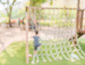 stock photo of public housing  - Defocused and blur image of children - JPG
