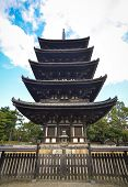 Wooden Tower At Kofukuji Temple In Nara, Japan. The Temple Is A Buddhist Temple That Was Once One Of poster