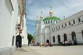 Tourists visiting Kiev Pechersk Lavra - national historic-cultural sanctuary,Kiev,Ukraine