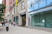 Columbia College, Chicago