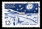 Ussr Stamp, Rut Of Moon Rover