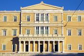 stock photo of evzon  - Parliament of Greeks in centre of Athens - JPG