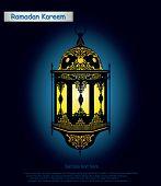picture of ramadan kareem  - Ramadan Kareem - JPG