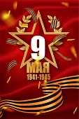 May 9 Victory Day. Translation Russian Inscriptions May 9 1941-1945. poster