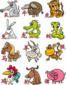 stock photo of horoscope signs  - Cartoon Illustration of All Chinese Zodiac Horoscope Signs Set - JPG