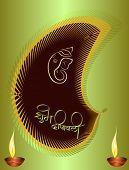 foto of ganpati  - Ganpati Diwali Design - JPG