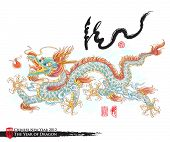 image of chinese unicorn  - Vector Drawing of Dragon - JPG
