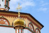 The Cathedral Of The Epiphany Of The Lord. Orthodox Church, Catholic Church. Irkutsk, Siberia, Russi poster