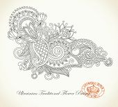 image of indium  - Hand draw line art ornate flower design - JPG