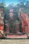 picture of emei  - Leshan Giant Buddha - JPG
