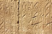 stock photo of hieroglyphic symbol  - ancient egypt hieroglyphics on wall in karnak temple - JPG