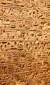 stock photo of hieroglyphic  - Egyptian hieroglyphs on the wall - JPG