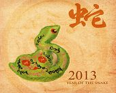 picture of chinese new year 2013  - Chinese Calligraphy 2013 for Year of Snake - JPG