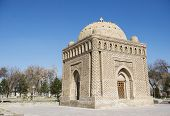 image of mausoleum  - Ismail Samani Mausoleum - JPG