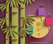 stock photo of mid autumn  - Vector Design Elements for Mid Autumn Festival - JPG