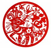 pic of eastern culture  - Vector Traditional Chinese Paper Cutting For The Year of The Goat - JPG
