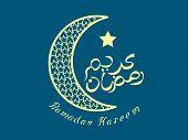 Ramadan Kareem Arabic Calligraphy Greeting Card. Design Islamic With Gold Moon Translation Of Text R poster
