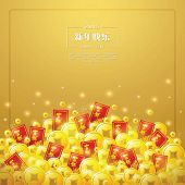 foto of chinese calligraphy  - Chinese New Year golden coin and red packet background - JPG