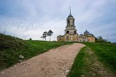 Church of the Salvation of the Miraculus in Staritsa, Russia poster