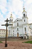 The Lord's Transfiguration Cathedral In Vitebsk