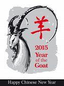 Постер, плакат: Symbol N Goat 2015 Year Of The Goat Gray