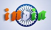 stock photo of ashok  - Stylish creative vector background for republic day of India - JPG