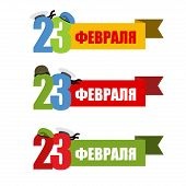 ������, ������: 23 February Set Symbol For Patriotic Holiday In Russia Army Figures Are Decorated With Military Fa