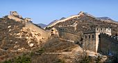 stock photo of qin dynasty  - The famous great wall of China near capital Beijing - JPG