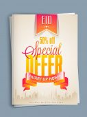 picture of eid ul adha  - Mosque silhouette decorated beautiful special offer template or flyer design with 50 - JPG
