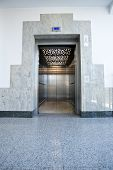 stock photo of elevator  - view from inside the elevator - JPG
