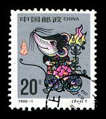 Postage stamp about Year of the Rat