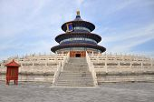 Постер, плакат: Temple of Heaven Beijing China