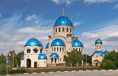 stock photo of trinity  - Moscow Orthodox Temple Trinity Life - JPG
