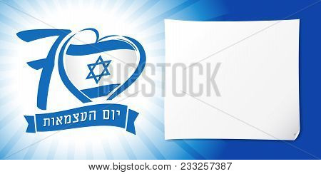 Love Israel National Flag In